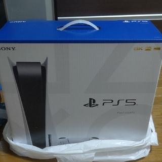 SONY - SONY PlayStation5 CFI-1000A01 新品未開封
