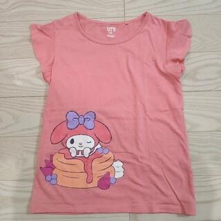 ユニクロ(UNIQLO)のユニクロ キッズ Tシャツ 130 マイメロディ(Tシャツ/カットソー)