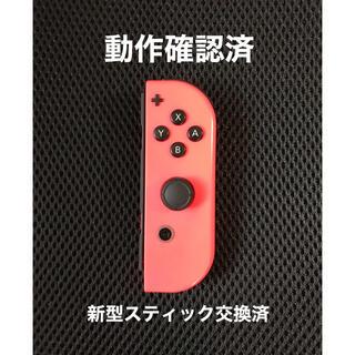 Nintendo Switch - ニンテンドースイッチ ジョイコン 右 ネオンレッド  動作確認済 新型スティック