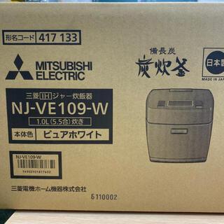 三菱 - 【音様専用】 炊飯器 三菱