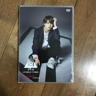 JO1 DVD 白岩瑠姫 PRODUCE101JAPAN JO1誕生までの軌跡