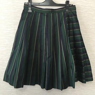 ジェーンマープル(JaneMarple)のJane Marple レジメンタル ストライプ スカート グリーン(ひざ丈スカート)
