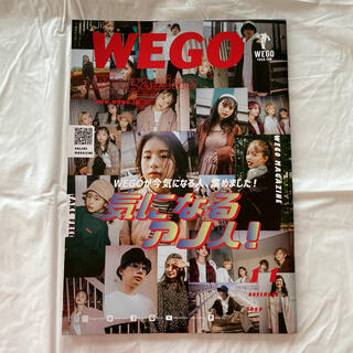 ウィゴー(WEGO)のWEGO Magazine 2020年11月号(ファッション)