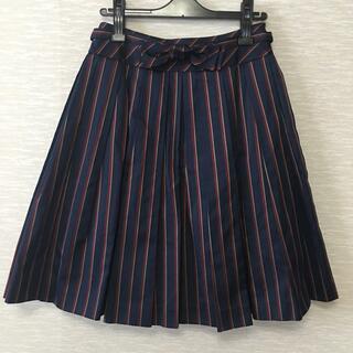 ジェーンマープル(JaneMarple)のJane Marple レジメンタル ストライプ スカート ネイビー(ひざ丈スカート)