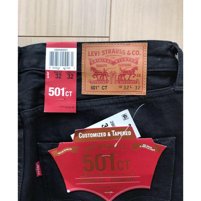 Levi's(リーバイス)のリーバイス 501CT 赤耳 メンズのパンツ(デニム/ジーンズ)の商品写真
