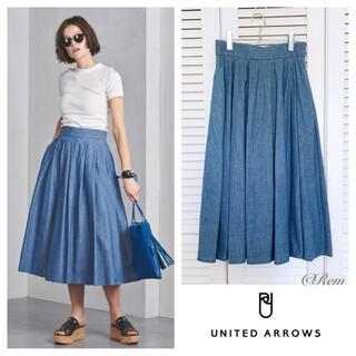 UNITED ARROWS - 訳あり/¥20,900/UNITEDARROWS ユナイテッドアローズ/スカート