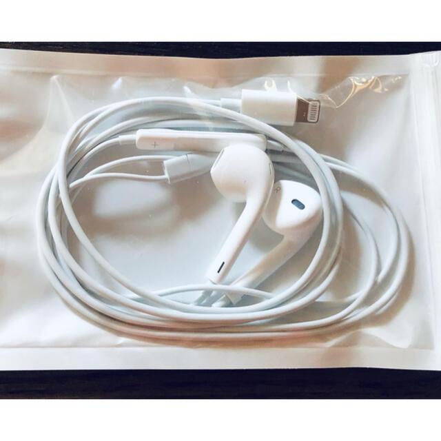 Apple(アップル)のアップル純正 イヤホン iPhone 8付属品 ライニングタイプ 動作確認済 スマホ/家電/カメラのオーディオ機器(ヘッドフォン/イヤフォン)の商品写真