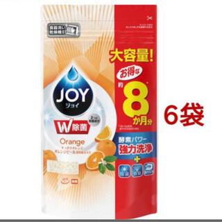 ピーアンドジー(P&G)のジョイ 食洗機用洗剤 オレンジ つめかえ用 特大 930g×6袋 新品(洗剤/柔軟剤)