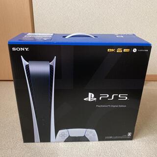 PlayStation - プレイステーション5 デジタル Edition PS5 デジタルエディション