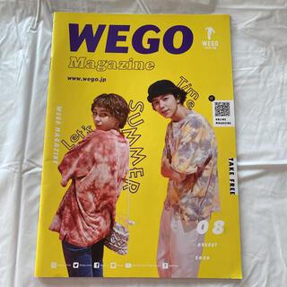 ウィゴー(WEGO)のWEGO Magazine 2020年8月号(ファッション)