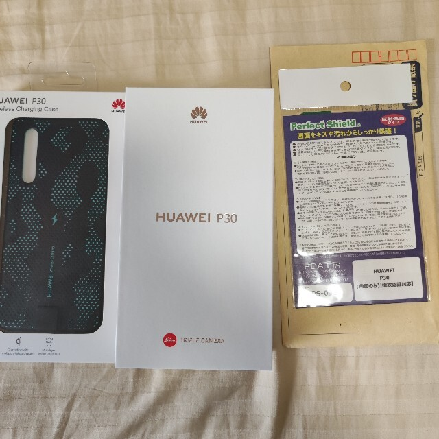 HUAWEI(ファーウェイ)のHUAWEI P30  フィルム・ワイヤレス充電対応ケースセット スマホ/家電/カメラのスマートフォン/携帯電話(スマートフォン本体)の商品写真