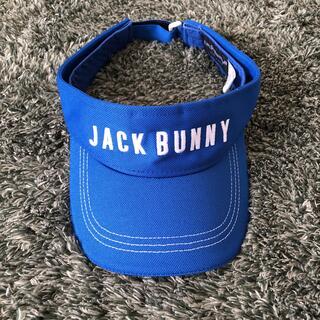 パーリーゲイツ(PEARLY GATES)のJACK BUNNY ゴルフキャップ size:FR(キャップ)