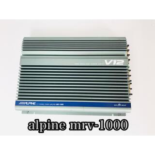 ロウアルパイン(Lowe Alpine)の【動作品】alpine mrv-1000 カーアンプ(アンプ)