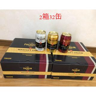 サントリー - サントリーザ・プレミアム・モルツ「夢」350ml×16缶(1箱につき)×2箱