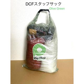 DCFダイニーマ(キューベンファイバー)0.51ozロールトップ型スタッフサック(登山用品)