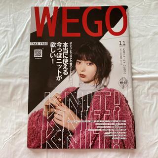 ウィゴー(WEGO)のWEGO Magazine 2017年11月号(ファッション)