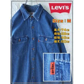 リーバイス(Levi's)のLevi's リーバイス オレンジタブ デニムシャツ SS2147(シャツ)