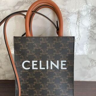 celine - Celineセリーヌショルダーバッグ
