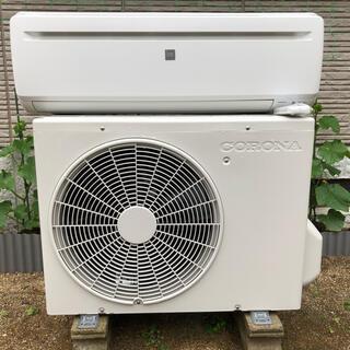 コロナ - エアコンCORONAコロナ冷房エアコン2.2RC-2220R(2020年モデル