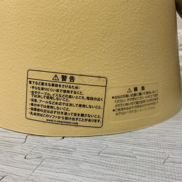 Bumbo(バンボ)のバンボ BUMBO  黄色 キッズ/ベビー/マタニティのキッズ/ベビー/マタニティ その他(その他)の商品写真