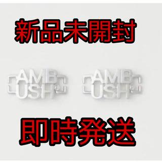 アンブッシュ(AMBUSH)の【新品未開封】AMBUSH デュブレ(その他)