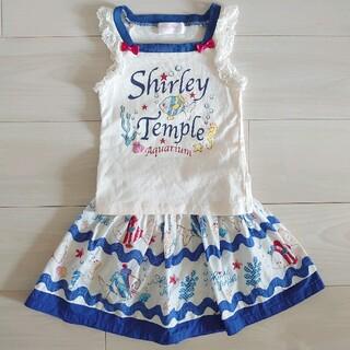 Shirley Temple - トップス スカート まとめ売り シャーリーテンプル