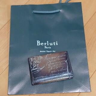 Berluti - ベルルッティ カードケース ブラウン グッチ プラダ ルイヴィトン エルメス