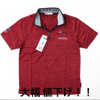 カンゴール(KANGOL)の 【新品・送料無料】KANGOL GOLF臭いを防ぐジップアップ半袖ポロシャツM(ポロシャツ)