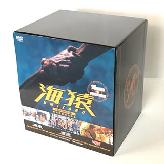 【美品】 海猿 DVDコレクターズBOX〈初回数量限定・15枚組〉