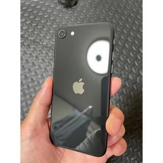 Apple - iPhone SE2nd