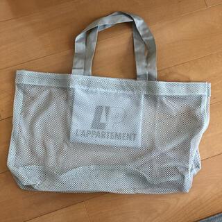L'Appartement DEUXIEME CLASSE - 新品 アパルトモン15周年記念ノベルティ メッシュトートバッグ