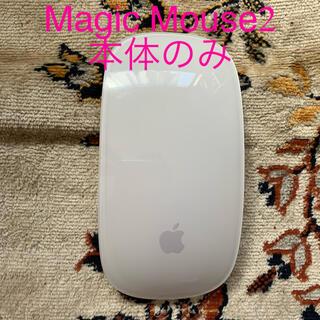 Apple - Apple Magic Mouse 2 中古 本体のみ
