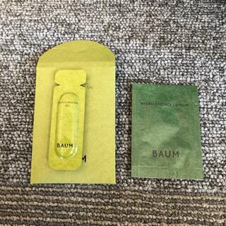 SHISEIDO (資生堂) - 資生堂 BAUM バウム サンプル バーム 化粧水 オイル