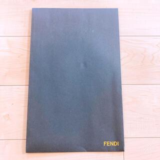フェンディ(FENDI)のFENDI 文房具 封筒 ブランド(ショップ袋)