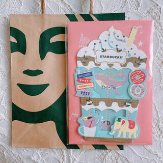 Starbucks Coffee - スターバックス ビバレッジカード ♡ 送料込み
