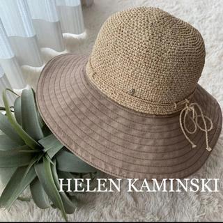 HELEN KAMINSKI - ヘレンカミンスキー HELEN KAMINSKI ラフィア×コットンハット