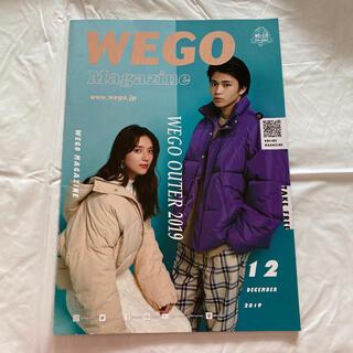 ウィゴー(WEGO)のWEGO Magazine 2019年12月号(ファッション)