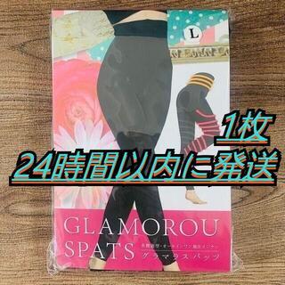 直接購入オッケー【Lサイズ】話題的の美脚レギンスグラマラスパッツ 1枚