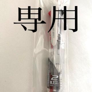 三菱 - ボールペン ジェットストリーム