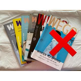 ウィゴー(WEGO)のWEGO Magazine 5冊セット(ファッション)