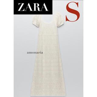 ZARA - 【8/3まで限定出品*新品】ZARA ロングクロシェワンピース ロングワンピース