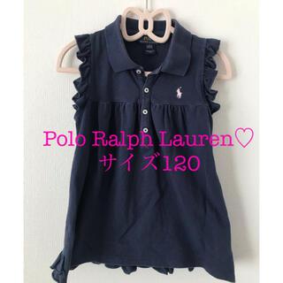 POLO RALPH LAUREN - ラルフローレン ポロシャツ ☆  サイズ120