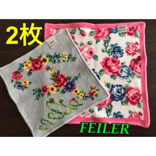 FEILER - 【FEILER】ハンカチタオル2枚セット①
