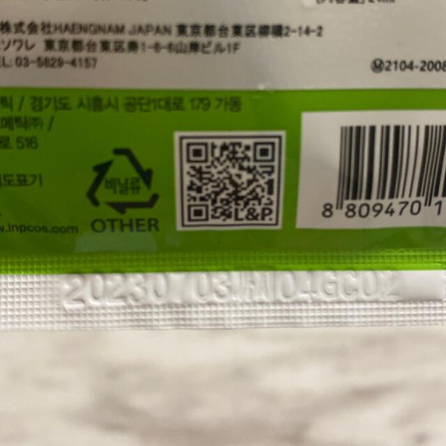 メディヒール ティーツリー7枚セット コスメ/美容のスキンケア/基礎化粧品(パック/フェイスマスク)の商品写真