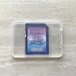セガ(SEGA)の新品! ドリームスイッチ 昔話SDカード(プロジェクター)