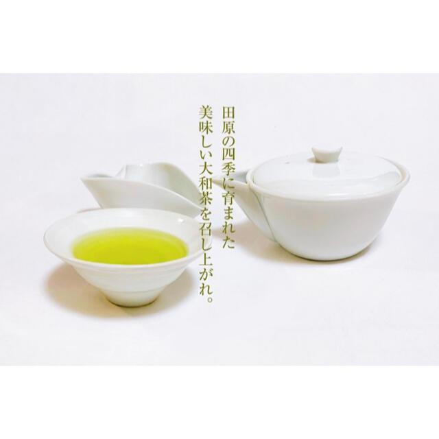 大和茶 玄米茶 奈良県産 中尾農園 食品/飲料/酒の飲料(茶)の商品写真