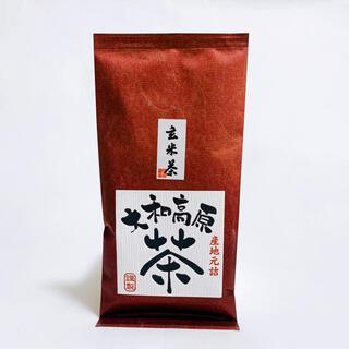 大和茶 玄米茶 奈良県産 中尾農園