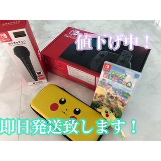 Nintendo Switch - Nintendo Switch 本体・どうぶつの森・カラオケマイク ケース付き