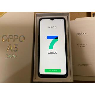 OPPO - OPPO A5 2020 中古