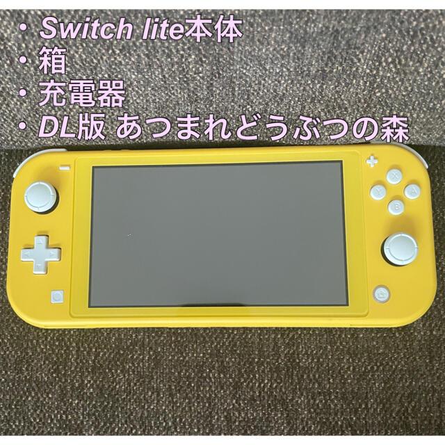 Nintendo Switch(ニンテンドースイッチ)のSwitch  Lite 本体 + あつ森DL版 set エンタメ/ホビーのゲームソフト/ゲーム機本体(携帯用ゲーム機本体)の商品写真
